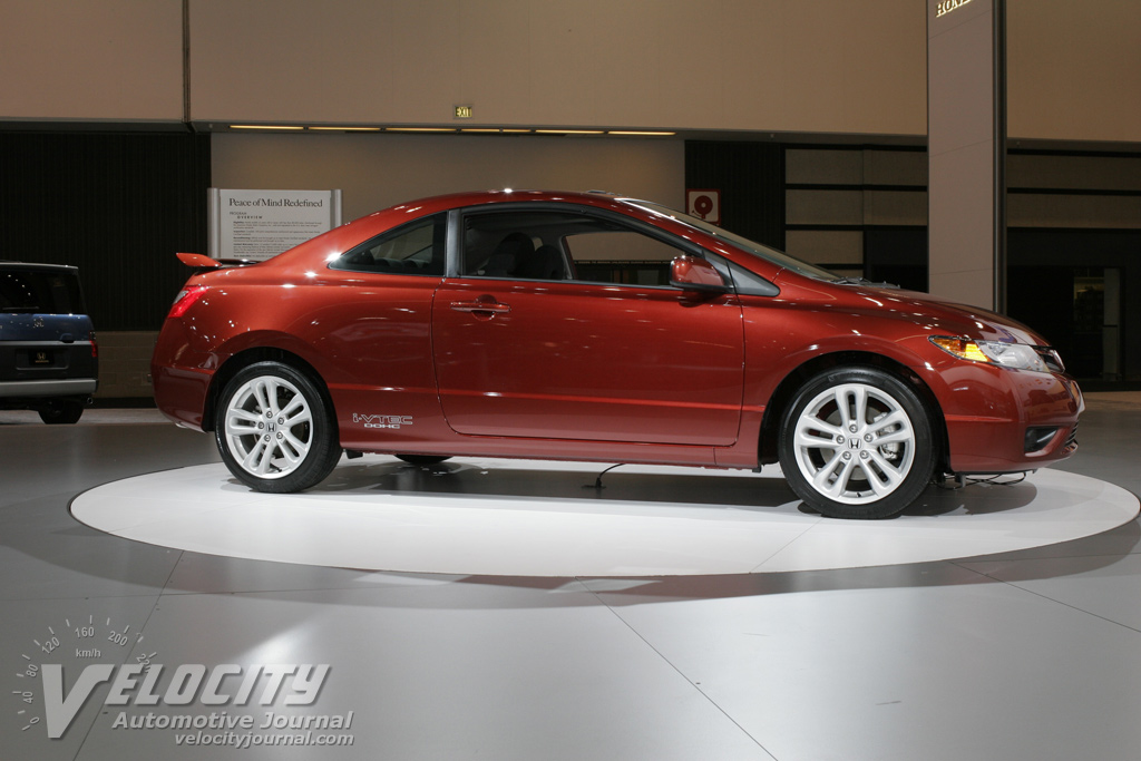 Picture Of 2006 Honda Civic Coupe