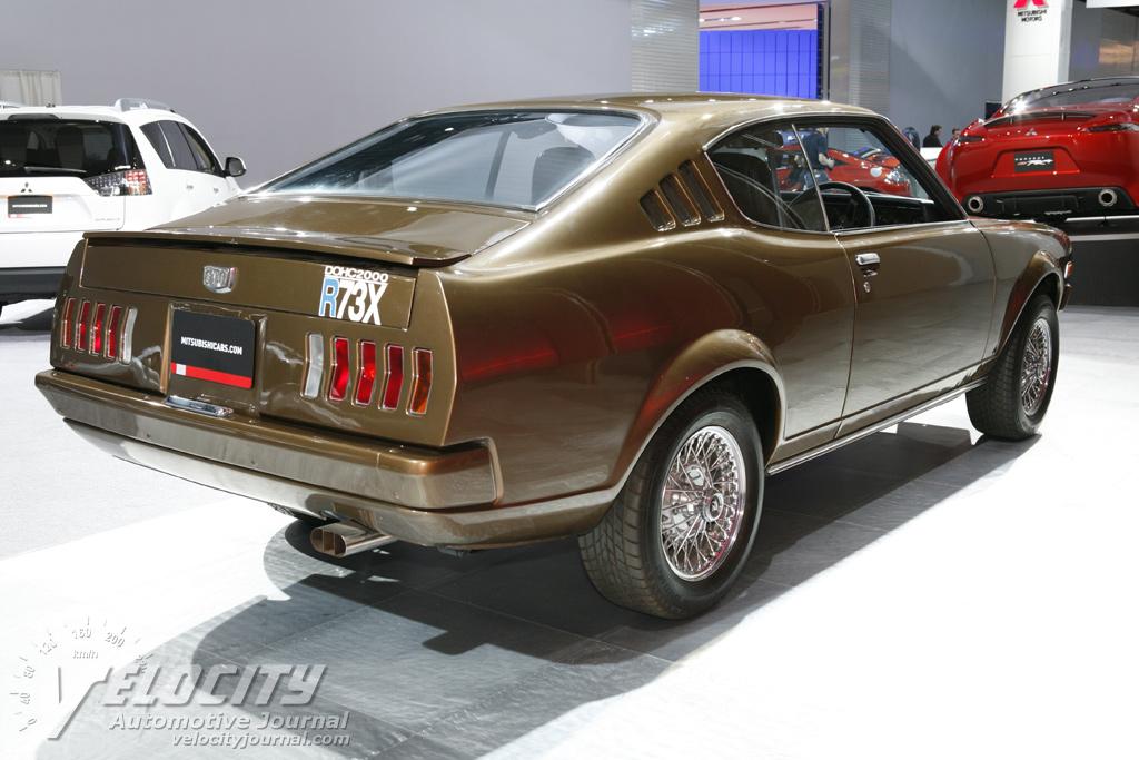 1972 Mitsubishi Galant GTO R73-X