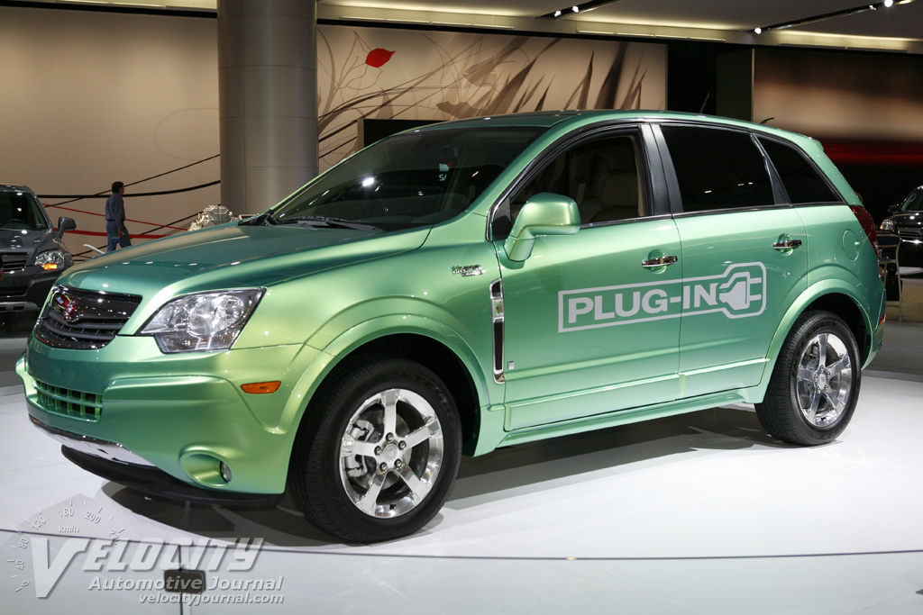 2008 Saturn VUE Plug-in