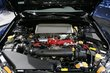 2008 Subaru Impreza WRX STI 5d Engine