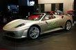 2008 Ferrari E85 Spider