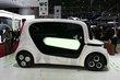 2012 EDAG Light Car - Sharing