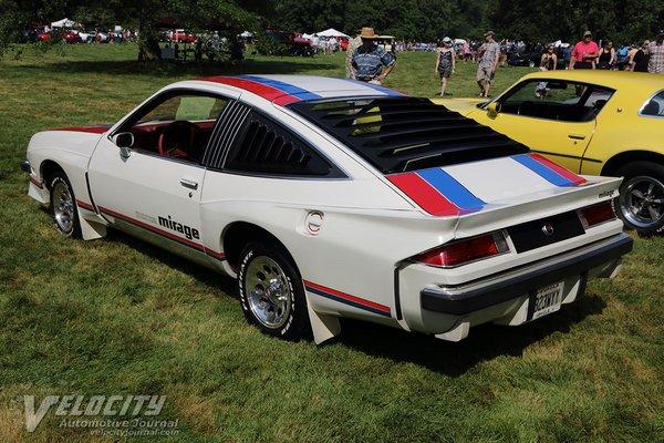 1977 Chevrolet Monza