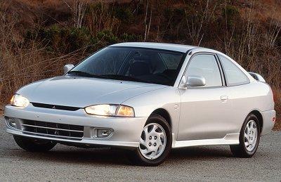 2001 Mitsubishi Mirage LS coupe