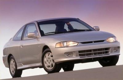 2002 Mitsubishi Mirage LS