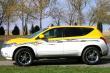 2003 Nissan Murano custom car by Custom Shoppe