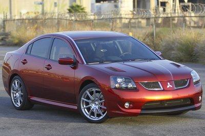 2004 Mitsubishi Ralliart Galant