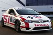2005 Honda Team Honda Research Civic Si