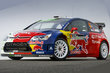 2008 Citroen C4 WRC HYmotion4