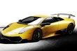 2010 Lamborghini Murcielago LP 670-4 SuperVeloce