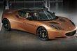 2010 Lotus Evora 414E Hybrid