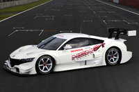 2013 Honda NSX Concept-GT