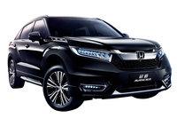 2017 Honda Avancier