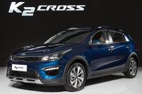 2018 Kia K2 Cross