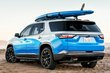 2017 Chevrolet 2018 Traverse SUP