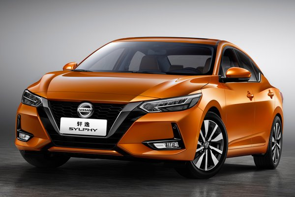2020 Nissan Sylphy